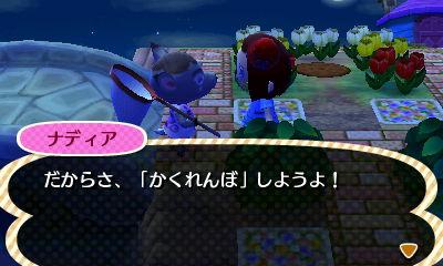 yorunokakurenbo_osasoinade.jpg