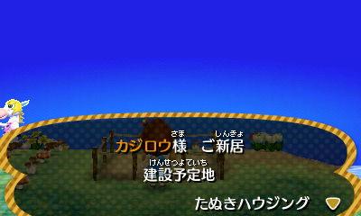 yosougainotero0805.jpg