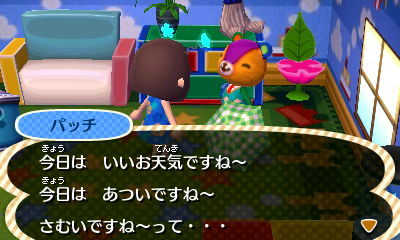 yosoyososhiifutari1.jpg