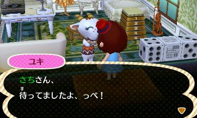 yukichannoosasoi01.jpg