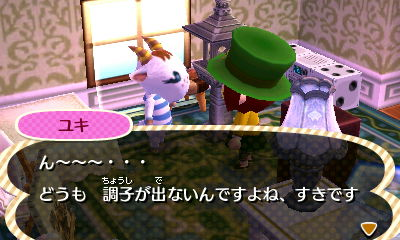 yukichanomimai1007.jpg