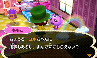 yukichanturetekite.jpg
