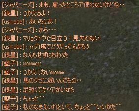 airo04.jpg