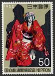 文楽人形切手2