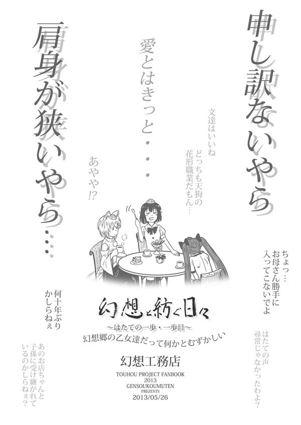 例大祭10ポスターweb