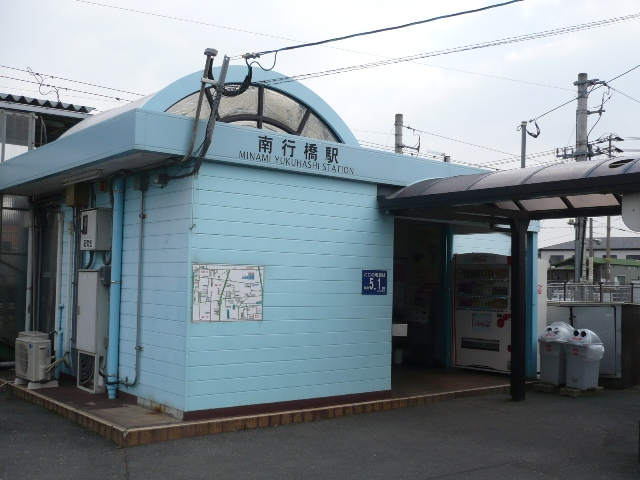 未来巡路 maimai Track69