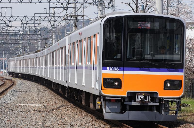 51096F