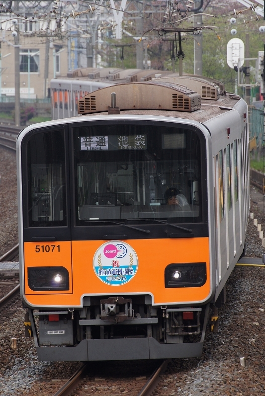 51071F