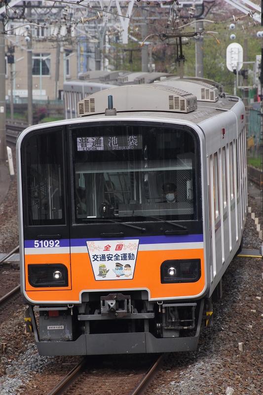 51092F