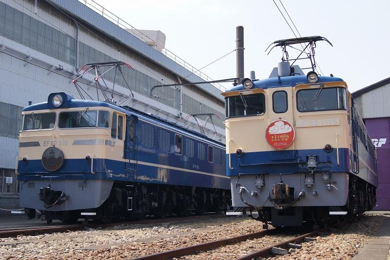 EF60-510 EF65-1115