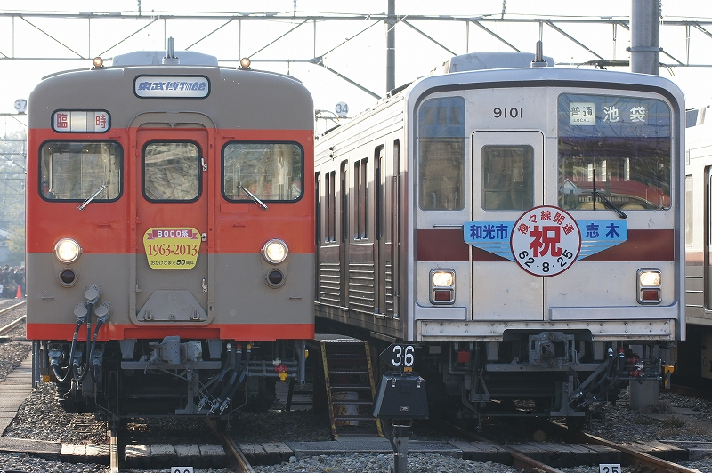 8111F 9101F