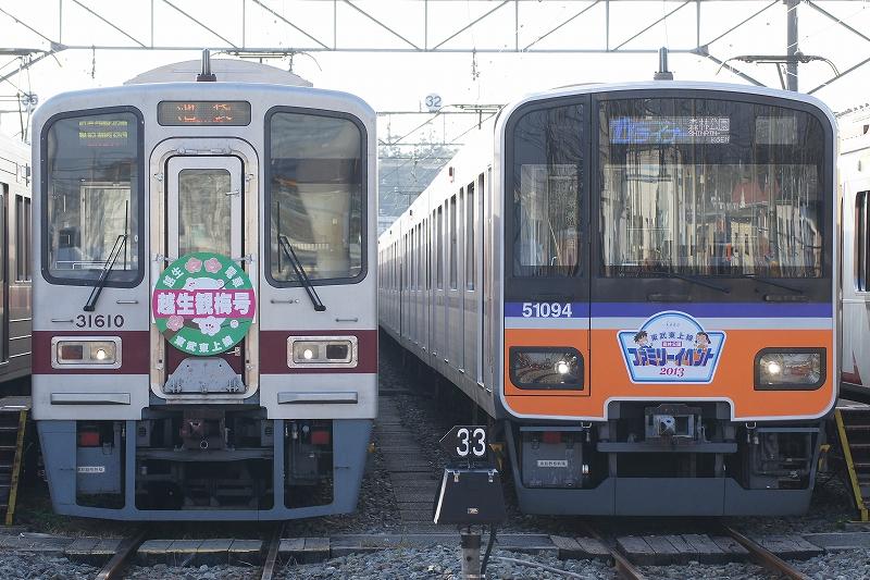 31*10F 51094F