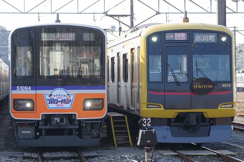 51094F 4110F