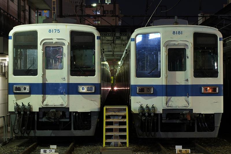8175F 8181F