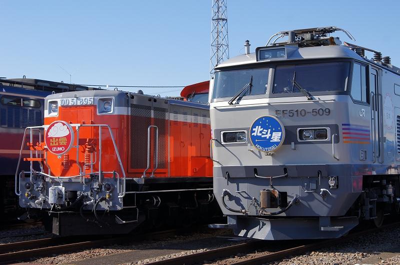 DD51-895 EF510-509
