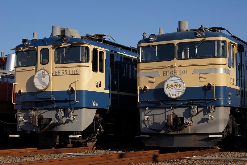EF65-1115 EF65-501