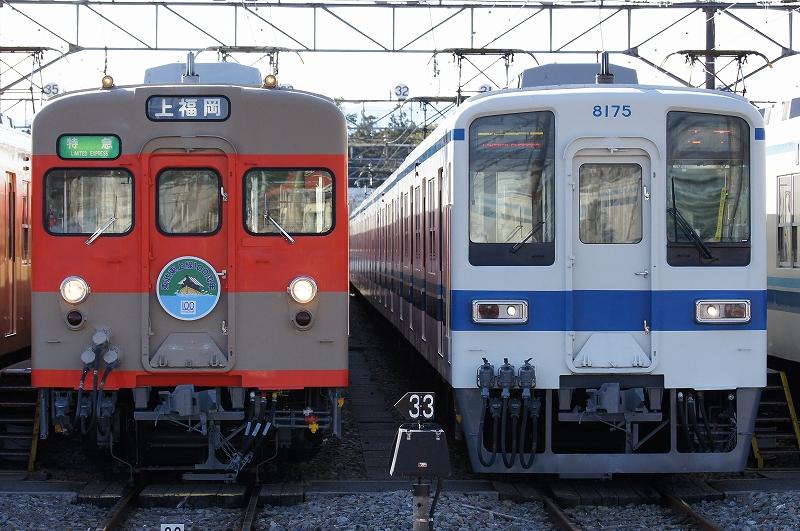 8111F 8175F