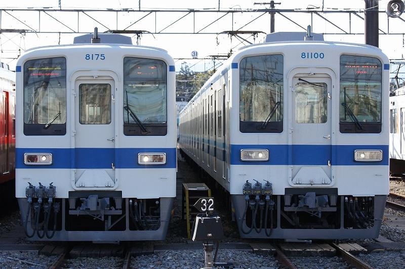 8175F 81100F