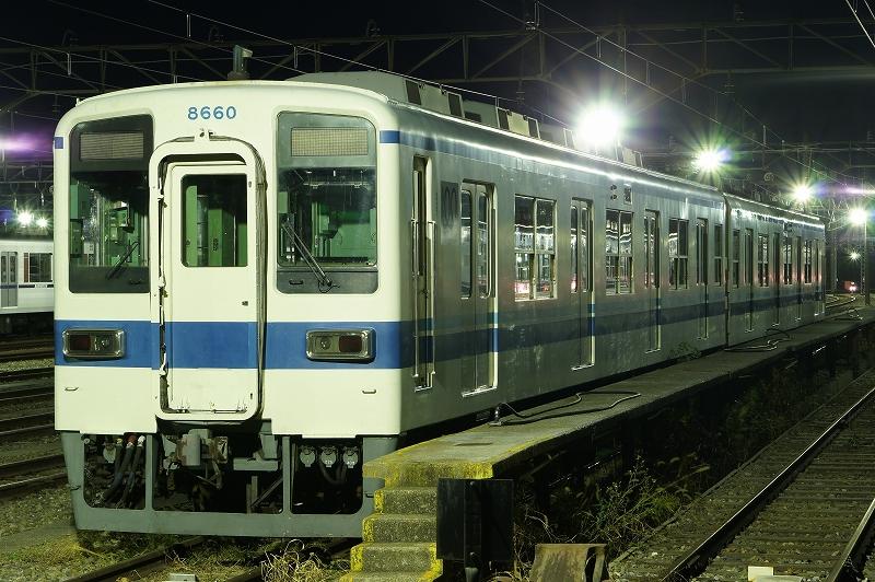 8560F