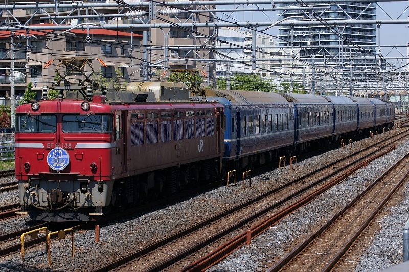 EF81-138