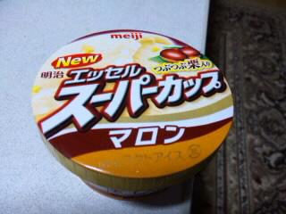 moblog_1625345b.jpg