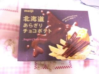 moblog_3bab5911.jpg