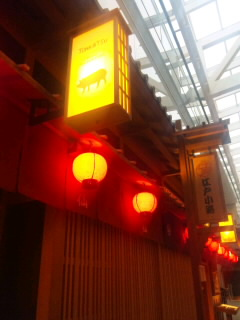 moblog_6edb6e65.jpg