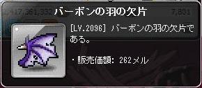 2096.jpg