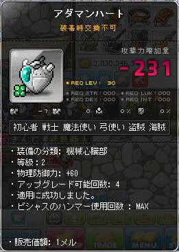 Maple130802_180720@.jpg