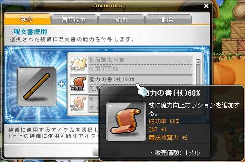 Maple130802_180755@.jpg