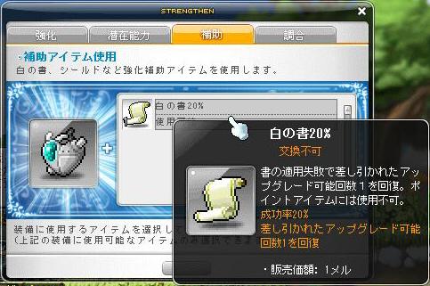 Maple130802_181711@.jpg