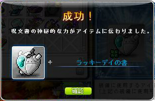 Maple130802_182135@.jpg