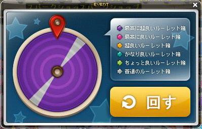 Maple130804_174217@.jpg
