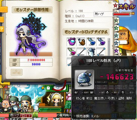 Maple130818_182839@.jpg