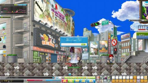 Maple130928_092318.jpg