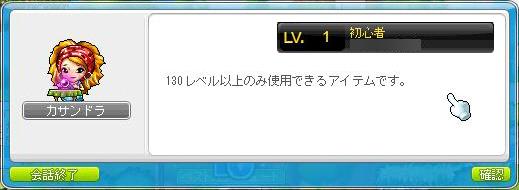 Maple131103_170523.jpg