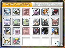 Maple131110_001933.jpg