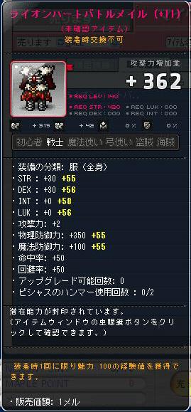 Maple131117_010553.jpg