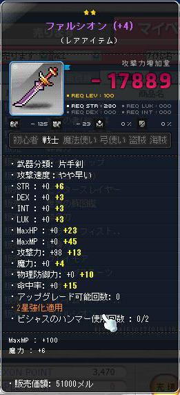 Maple131117_015904.jpg
