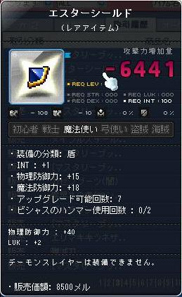 Maple131117_015951.jpg