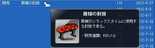 Maple131117_020144.jpg