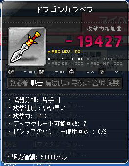 Maple131117_020434.jpg