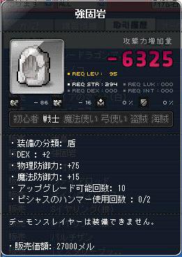 Maple131117_023038.jpg