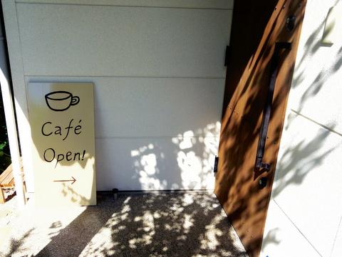 cafe-1-2.jpg