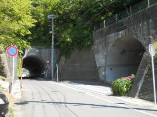 ダブルトンネル!
