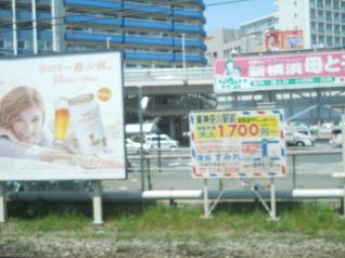 東神奈川の市街地