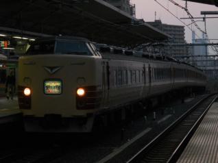 183系オオOM-102編成