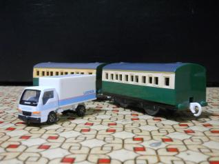 急行客車とエルフ