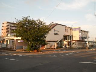 相模大塚駅