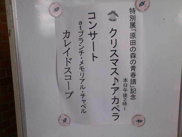 20131226b0019.jpg